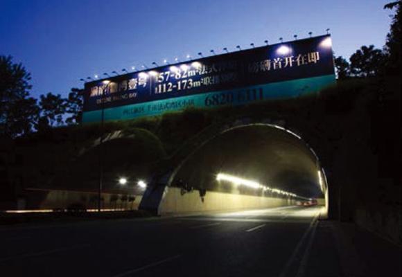 微光隧道灯