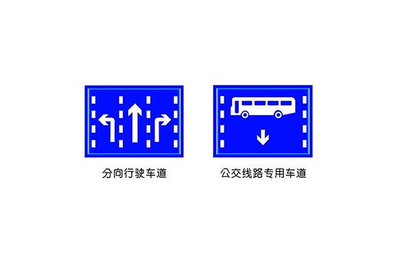 贵州车道标识牌